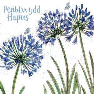 Welsh Agapanthus - (Penblwydd Hapus) - Caroline Cleave Greetings Card-0